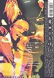 感度良好ナイト LIVE in 武道館 [DVD] 画像
