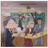 スケッチブック~full color's~ ドラマCD Sketch Book Stories