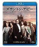 ダウントン・アビー ファイナル・シーズン ブルーレイ バリューパック[Blu-ray]