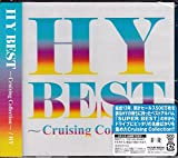 HY BEST ~Cruising Collection~/