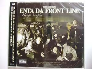 ENTA DA FRONT LINE-HYOGO SAMPLER-