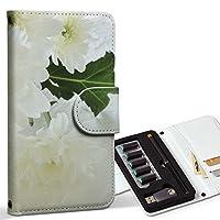 スマコレ ploom TECH プルームテック 専用 レザーケース 手帳型 タバコ ケース カバー 合皮 ケース カバー 収納 プルームケース デザイン 革 014861