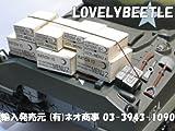 VP1/15~1/16(120mm) バーリンデン アメリカ軍 Cレーション(個人戦闘糧食) カートン 821 TB