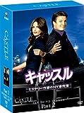 キャッスル/ミステリー作家のNY事件簿 シーズン3 コレクターズ BOX Part2 [DVD]