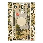 《偽万円/お札》下敷き☆サブカル文房具通販☆