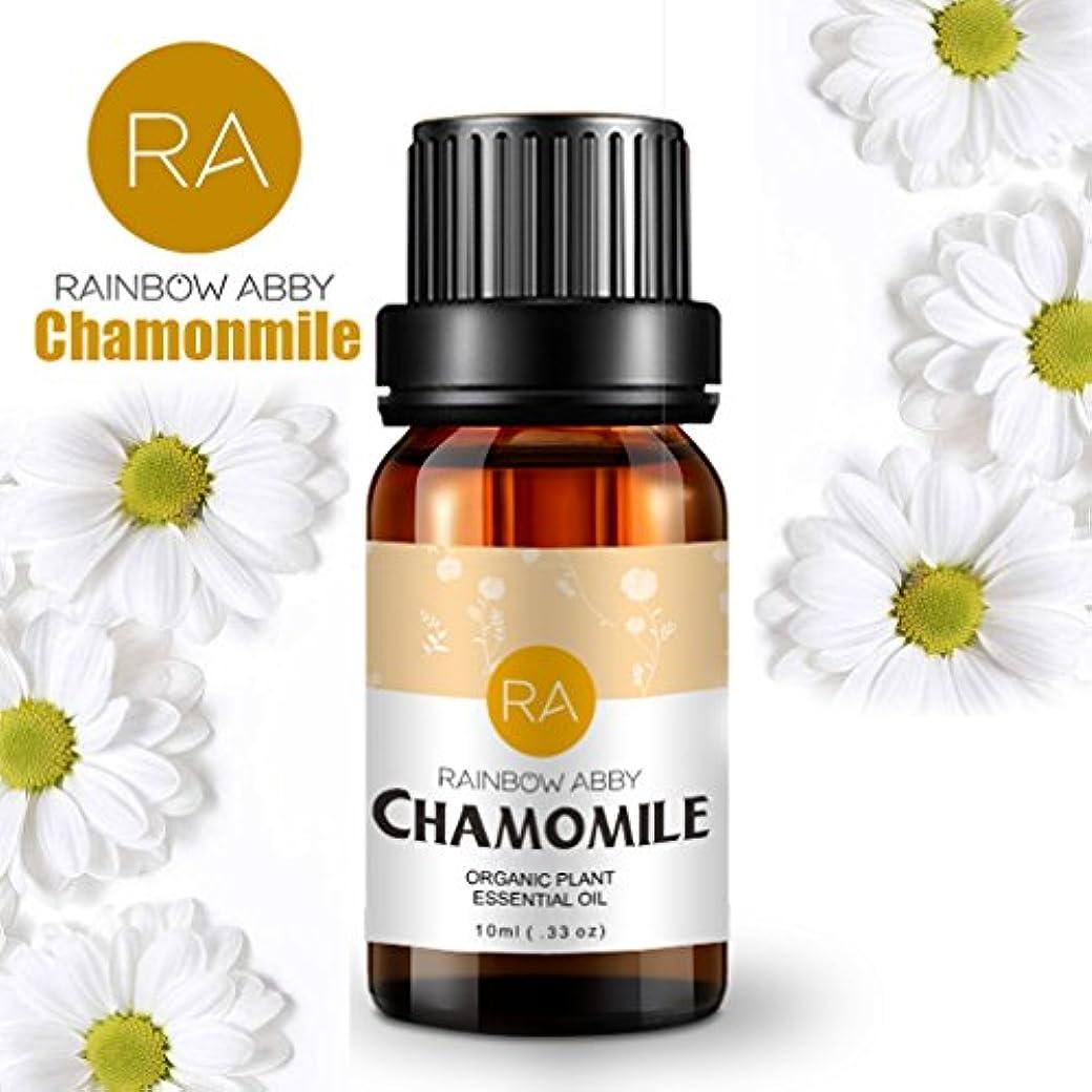 明確な分泌するデクリメントカモミールエッセンシャルオイル 100% ディフューザー用ピュアアロマセラピーオイル, 香水, マッサージ, スキンケア, 石鹸, キャンドル - 10ml