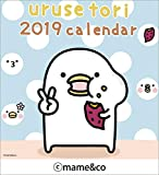 うるせぇトリ 2019年 カレンダー 壁掛け CL-129