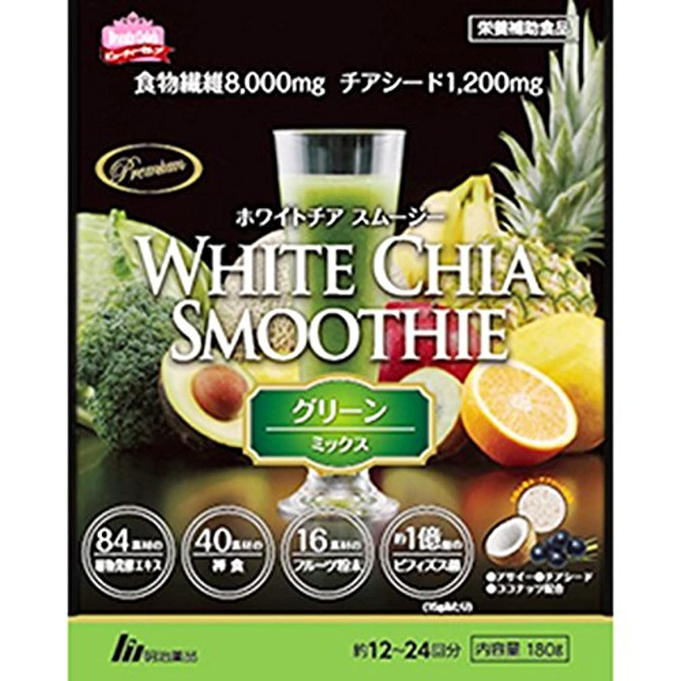 トラブル脈拍酸化物明治薬品 ホワイトチアスムージー グリーンミックス 180g