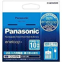 パナソニック 単3形 エネループ 4本付USB入力充電器セット K-KJ61MCC40