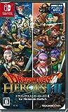 ドラゴンクエストヒーローズI・II for Nintendo Switch 【初回購入特典】「ドラゴンクエストII 勇者コスチューム」 同梱