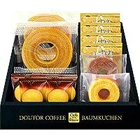 (Cafe Etoile) ドトールコーヒー&バウムクーヘンセット (700-5589r)