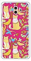 sslink Mate 10 HUAWEI ハードケース ca1324-1 CAT ネコ 猫 スマホ ケース スマートフォン カバー カスタム ジャケット