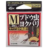 ささめ針(SASAME) SAT61 鬼楽ブドウ虫ヨクバリ M