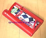 YACCO GALAXIE RS 0W-40 2L ヤッコ ギャラクシーRS エンジンオイル 2リットルボトル 【日本国内正規輸入品】 - 8,144 円
