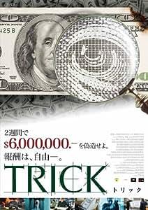 TRICK [DVD]