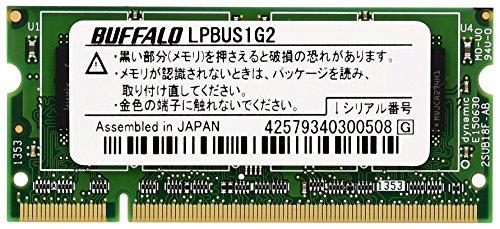 セイコーエプソン LP-S820/M720F専用 サードパーティー製推奨増設メモリ/1GB/(株)バッファロー製 LPBUS1G2