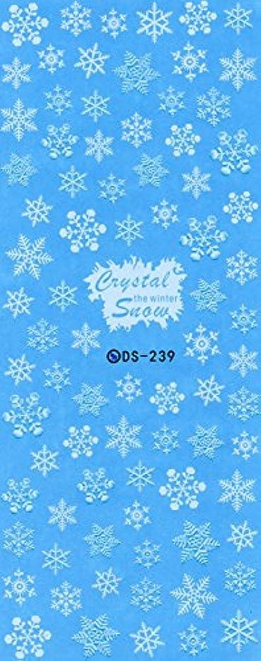 恐れ温度計凍ったウォーターネイルシール 雪 星座 ウィンター スノウ 選べる2種類 (02-X77)