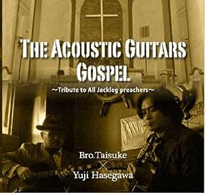 THE ACOUSTIC GUITARS GOSPEL