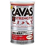 ザバス(SAVAS) タイプ1ストレングス ホエイプロテイン+パワーペプチド バニラ味 【18回分】 378g