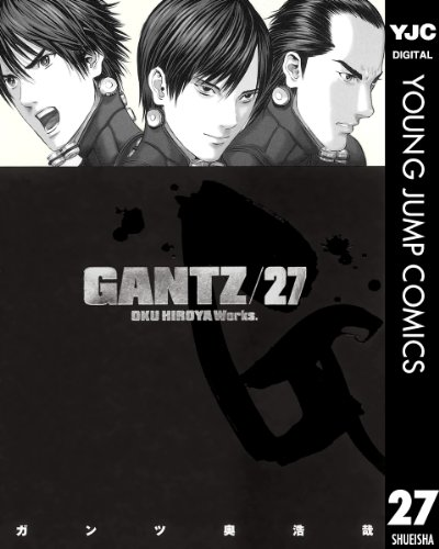 GANTZ 27 (ヤングジャンプコミックスDIGITAL)