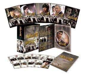 エデンの東[ノーカット版] DVD-BOX5