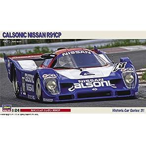 ハセガワ 1/24 ヒストリックカーシリーズ カルソニック ニッサン R91CP プラモデル HC31