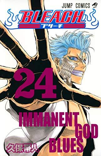 BLEACH 24 (ジャンプコミックス)