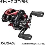 ダイワ(Daiwa) リール タトゥーラ CT タイプR 100HL