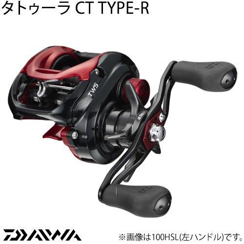 ダイワ(Daiwa) ベイトリール タトゥーラ CT タイプR 100XSL