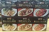 アライド 家バル 人気の3種X2缶 合計6缶セット(鶏肉とジャガイモの香草煮、砂肝のアヒージョ、鶏肉とオリーブオイルのトマト煮)