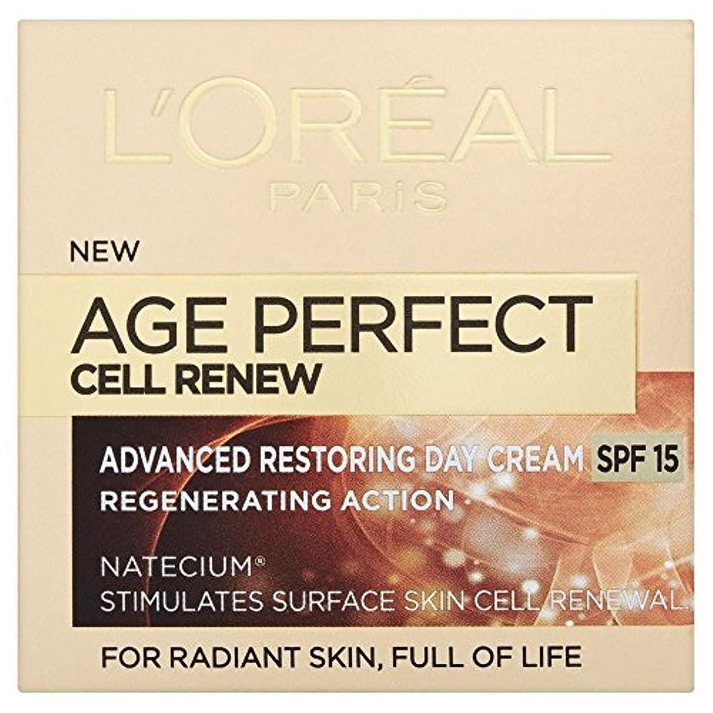 ナインへリングレット識別するL'Oreal Paris Age Perfect Cell Renew Day Cream (50ml) デイクリームを更新l'オラ?アルパリ時代の完璧なセル( 50ミリリットル) [並行輸入品]