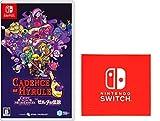 ケイデンス・オブ・ハイラル:クリプト・オブ・ネクロダンサー feat. ゼルダの伝説 -Switch (【Amazon.co.jp 限定】Nintendo Switch ロゴデザインマイクロファイバークロス 同梱)