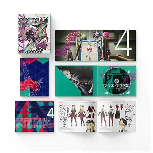 ブブキ・ブランキ Vol.4 [DVD]
