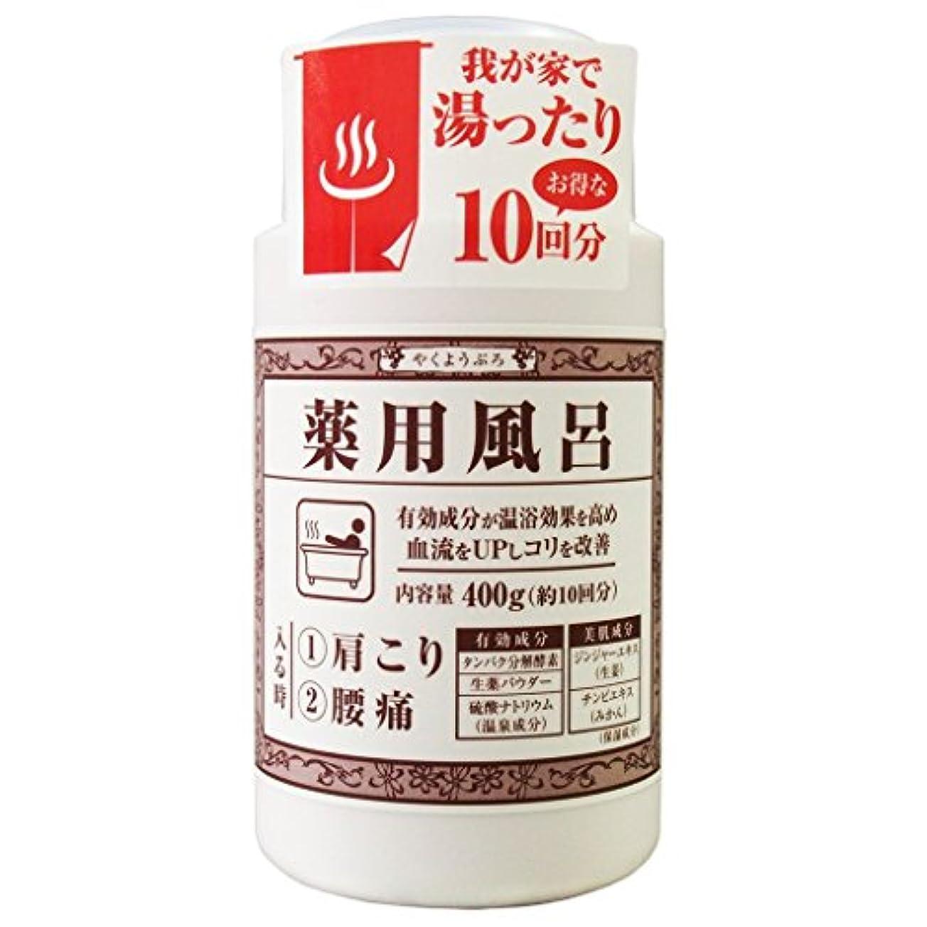 スローマイクロ計算する薬用風呂KKa 肩こり?腰痛 ボトル 400g(医薬部外品)