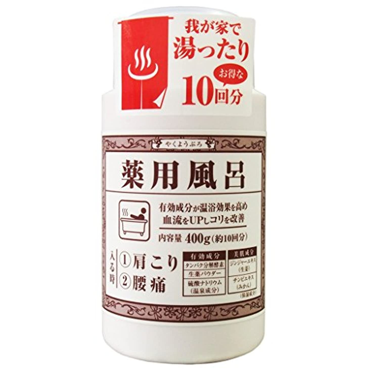 薬用風呂KKa 肩こり?腰痛 ボトル 400g(医薬部外品)