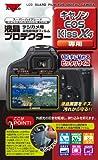 Kenko デジカメ用液晶プロテクター キヤノン EOS Kiss X4用