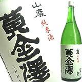 黄金澤 山廃仕込純米酒 1800ml