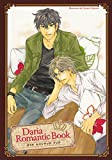 Daria Romantic Book-ダリアロマンチックブック- (ダリアコミックスe)