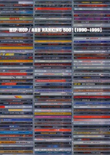 ヒップホップ/R&Bランキング500! [1990-1999]の詳細を見る