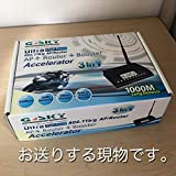 GSKY-LINK 超強力3in1アクセラレーター AP/WI-FI ルーター/ブースター