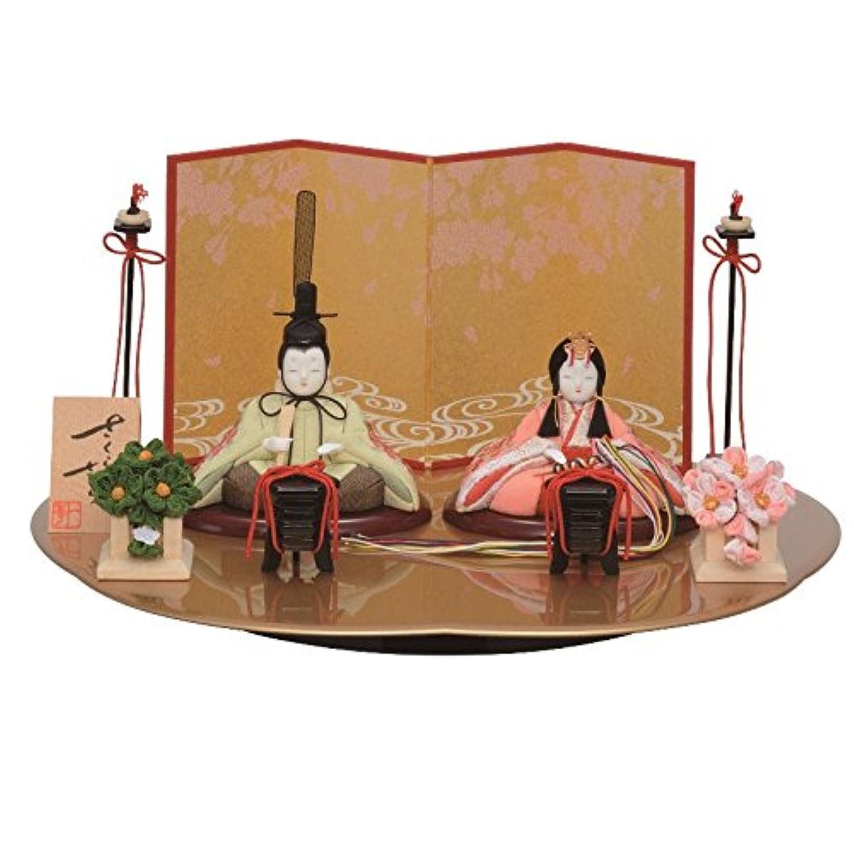 雛人形 一秀 江戸木目込み人形 親王(2人) 平飾り 書目 さくらさくら 幅37.5cm [i-12-c122] 刺繍 ひな祭り