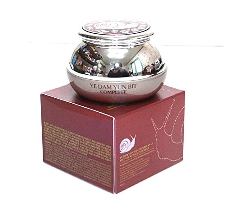 流産表現笑[YEDAM YUN BIT] スキンが完成カタツムリ回復女性のアイクリーム50ml/韓国の化粧品/COMPLETE Skin Snail Recover Woman Eye Cream 50ml/Korean cosmetics...