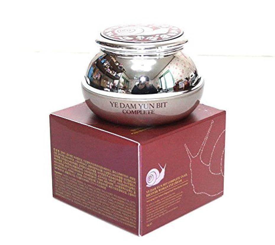 メタルラインスキップ平らな[YEDAM YUN BIT] スキンが完成カタツムリ回復女性のアイクリーム50ml/韓国の化粧品/COMPLETE Skin Snail Recover Woman Eye Cream 50ml/Korean cosmetics...