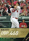 2018 BBM ベースボールカード FUSION 106 最高出塁率 丸 佳浩 広島東洋カープ (レギュラーカード/タイトルホルダー)