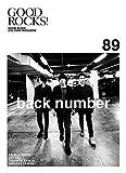 GOOD ROCKS!(グッド・ロックス) Vol.89