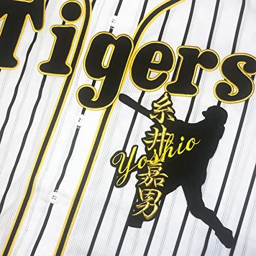 阪神タイガース 刺繍ワッペン 糸井 ネーム付きシルエット ユニホーム 応援 糸井嘉男
