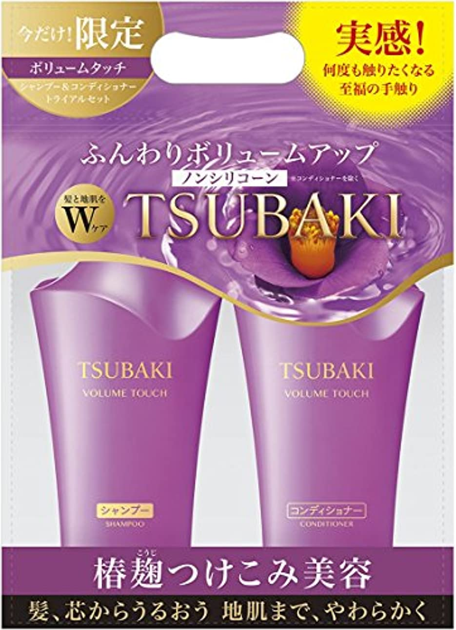 TSUBAKI ボリュームタッチ シャンプー&コンディショナー ジャンボペアセット (500ml+500ml)