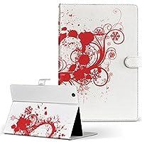 dtab Compact d-02K docomo ドコモ タブレット 手帳型 タブレットケース タブレットカバー カバー レザー ケース 手帳タイプ フリップ ダイアリー 二つ折り 000251
