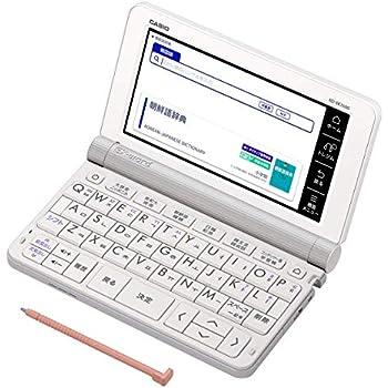 カシオ CASIO 電子辞書 エクスワード 韓国語モデル XD-SR7600 72コンテンツ