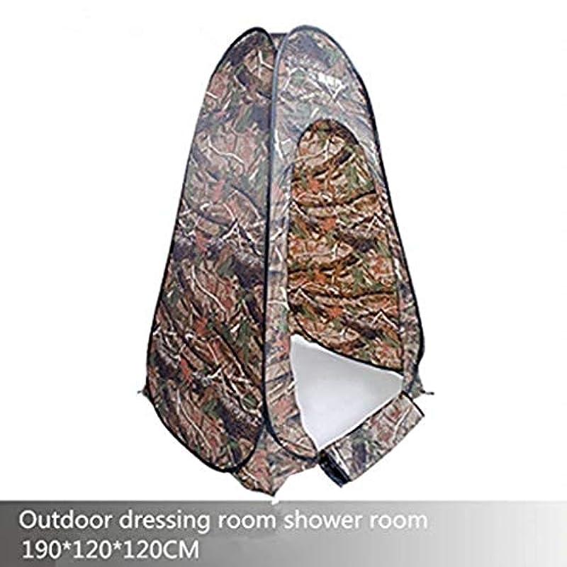 時折ワイン細分化する屋外シャワーテント大人風呂カバーシンプルな携帯トイレドレッシングテント